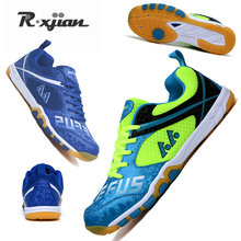 New youth high-quality table tennis shoes professional coach training shoes competition non-slip shock-absorbing sports shoes
