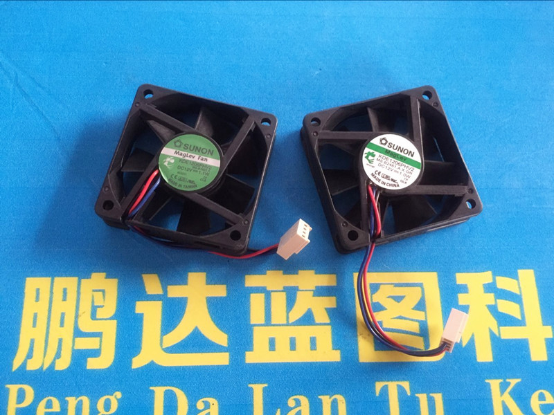 REFIT Mute 2.5//3//3.5//4//5//cm cm 12V 24V Amplifier Chassis Power humidifier Cooling Fan