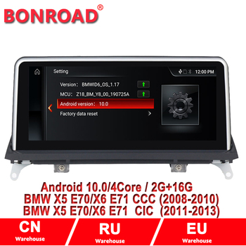 Bonroad 10.25 inch Android 10.0 Car multimedia radio for BMW X5 E70 X6 E71 GPS Navigation 2007/2008/2009/2010/2011/2012/2013 image