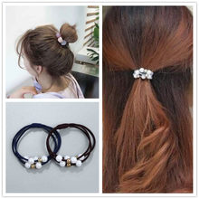 Cute Korean Style 2019 New Simple Design 2PCS/Set Girls Pearl Hair Rope Band Ponytail Rubber String Hair Accessories(China)
