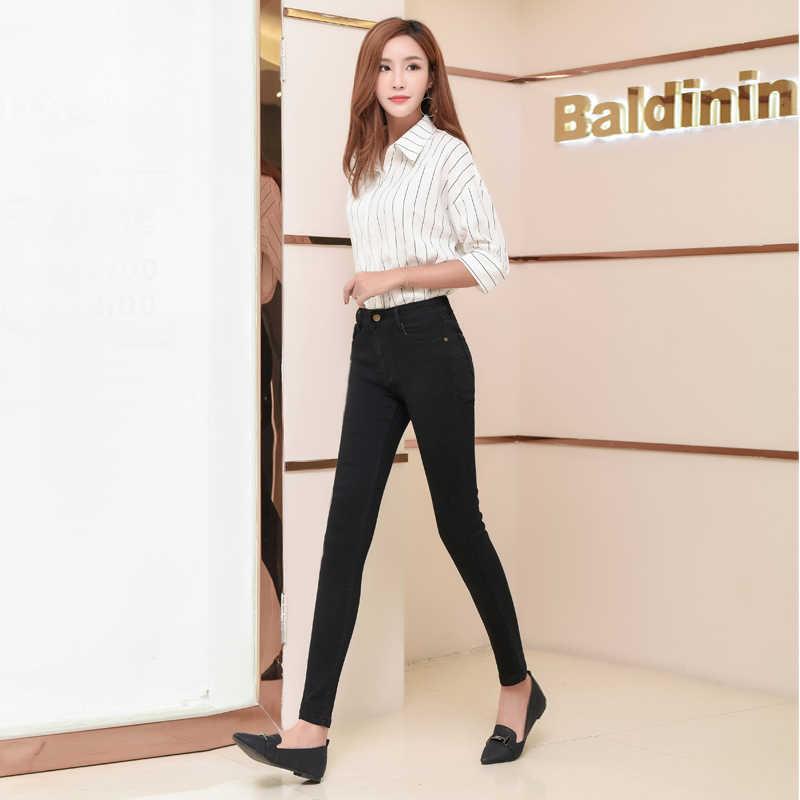 Vaqueros de mujer de cintura alta Plus tamaño de la longitud del tobillo básico Slim negro gris pantalones de mezclilla