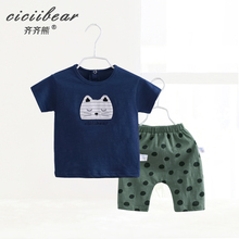 ciciibear baby boy short sleeve suit  newborn baby clothes  baby summer cotton thin clothes baby clothes T-shirt two-piece newborn denim single breasted 3pcs set coat t shirt jeans bebes baby boy newborn baby clothes full sleeve baby boy clothes