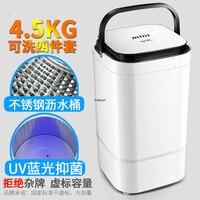 4.5 kg 220 v semiautomática máquina de lavar do agregado familiar mini máquina de lavar portátil máquina de lavar e secador