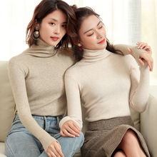 LHZSYY 2019Autumn Winter New Womens Free collar Knit Sweater Fashion Tight Solid Color Pullover Short Warm Wild Bottoming Shirt