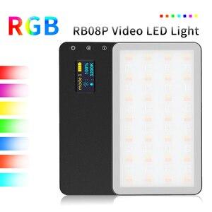 Image 2 - RB08/RB08P Ultra ince kısılabilir LED Video ışığı LED ekran pil ile kamera DSLR fotoğraf aydınlatma dolgu işığı