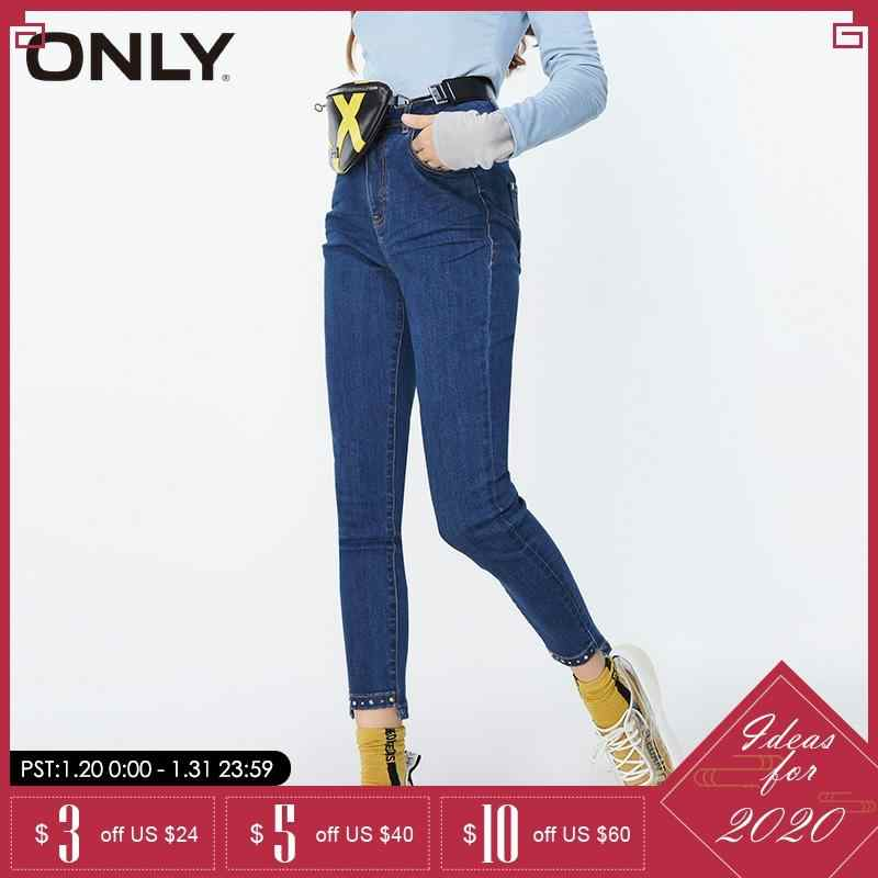 ONLY High-rise Rivet Hardware Skinny Tight-leg Crop Jeans| 119349601