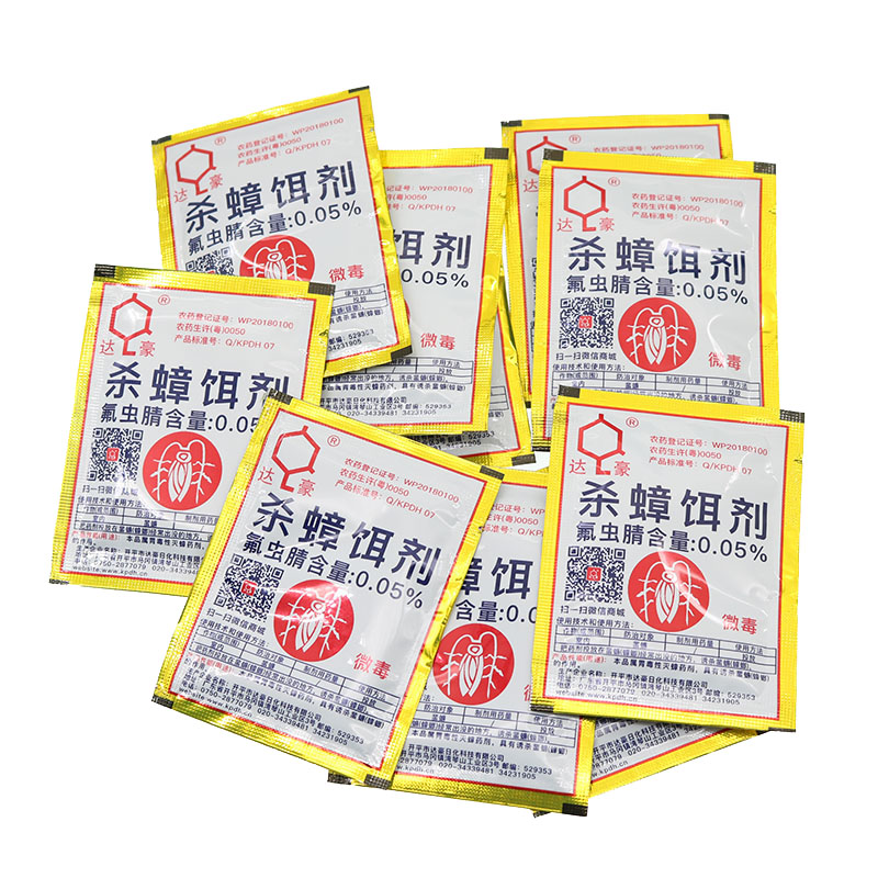 10pcs Powerful Pest Control Exterminator Insect Repellent Bait Removal Size Powder Bag Cleaning Room Insect Pest