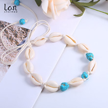 Lancharmed Wholesale Sea Shell Choker Cowry Shell Fashion Necklace Summer Style Shell Choker Necklace For Women