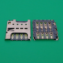 10Pcs/lot SIM Card Holder Tray for Sony Xperia M S39H C1905