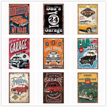 My garage,my tools,my rules. retro tin sign vintage metal plate painting wall decoration for oils and gas station