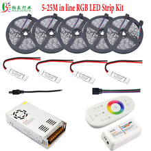 10M 15M 20M 25M 30M RGB LED Strip With Signal Amplifier In Line For Ceiling Decoration+2.4G LED Controller+12V LED Power Supply 12v led ribbon strip 5050 rgb 5m 10m 15m 25m 30m waterproof rf remote controller power adapter amplifier kit free shipping