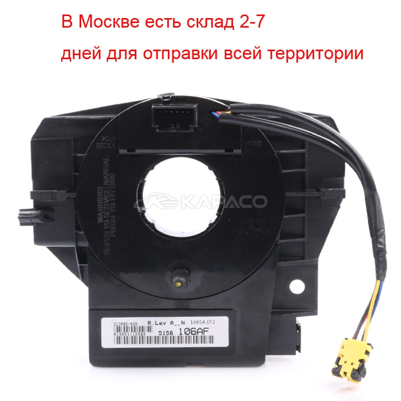 Image 2 - 56046533AG 56046533AE 56046533AF Cable Assy slip ring for Dodge Jeep Grand Cherokee Wrangler Patriot 05156106AF 56046534AH-in Coils, Modules & Pick-Ups from Automobiles & Motorcycles