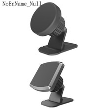 Magnetic Gear Car Phone Holder Dashboard 360 Rotation with Mounting Plate Round Square Optional