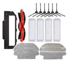 Mop-Cloth Robot-Vacuum-Cleaner Mijia Viomi V2 Xiaomi Roborock Spin-Brush HEPA-FILTER-ROLLER