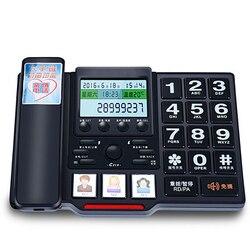 Duży przycisk przewodowy telefon telefon stacjonarny dla seniorów z transmisją głosową  identyfikatorem dzwoniącego  blokadą połączeń  zestawem głośnomówiącym  podwójne porty w Telefony od Komputer i biuro na