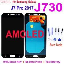 Super AMOLED LCD für SAMSUNG Galaxy J7 Pro 2017 J730 Display Touchscreen Digitizer Montage für SM-J730F J730FM/DS j730F/DS