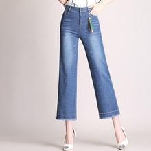 Women Jeans Pants 2020 Summer Fashion High Waist Blue wide leg Denim jeans All-match Loose Thin Ankle length Pants Plus Size
