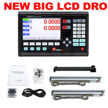 Completo 2 eixos grande lcd digital readout dro conjunto kit e 2 pces 5u linear escala de vidro régua óptica linear para a máquina do torno do moinho