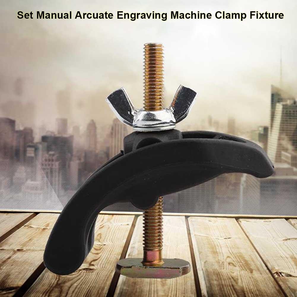 5pcs Spare Press Plate Set Manual Accessories Clamp Fixture Arcuate Splinta Engraving Machine Platform Repair Removable Panel