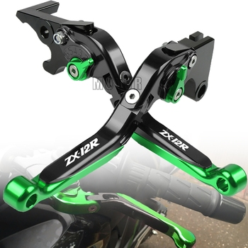 Motorcycle Adjustable Extendable Folding Lever For Kawasaki ZX12R zx-12r 2000 2001 2002 2003 2004 2005 Pivot Brake Clutch Levers motorcycle for kawasaki zx12r 2000 2001 2002 2003 2004 2005 zx 12r zx 12r motorcycle aluminum gear shift lever pedal
