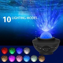 Céu estrelado luz da noite projectorsky projetor led estrela de luz jogador música das crianças luz da noite lâmpada presente para casa