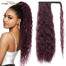 I's a wig Long Wavy Pony Tail Hair Extension Synthetic Ponyt