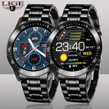 LIGE Luxury Sports Smart Watch Mens IP68 Waterproof Fitness Watch Suitable for Android ios Phone New Steel Band Men Watch Smart