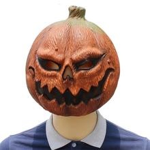 Party Masks Realistic Latex Masks Creativity Pumpkin Devil Anonymous Mask Halloween Cosplay Costume Festival Party Supplies halloween party blood skull mask movie cosplay scary latex masks props festival party supplies realistic creepy