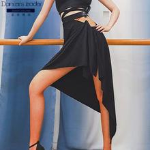 Юбка для латиноамериканских танцев Женская юбка ажурная Асимметричная
