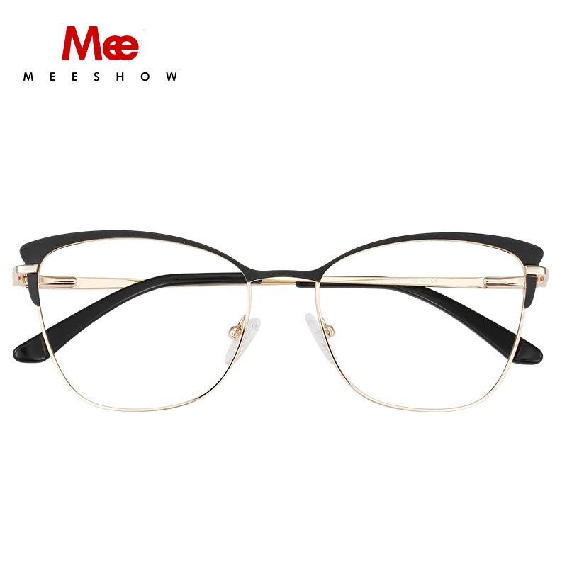2020 MEESHOW Glasses Frame Men Women Square Prescription Eyeglasses Female Myopia Optical Frames Clear Spectacles Eyewear M6918