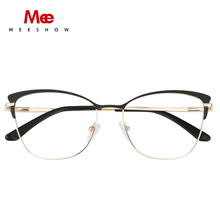 2020 MEESHOW Occhiali Cornice Uomini donne piazza Occhiali Da Vista Femminile Miopia Montature da vista Chiaro Occhiali Occhiali m6918