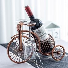 Vintage Metal barril triciclo modelo vino titular Ornamental arte del hierro Bike botellero Goblet suspensión vino Barra para servir decoración artesanal