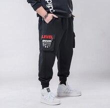 Мужские свободные брюки карго, повседневные джоггеры с карманами, эластичная талия, до щиколотки, однотонные черные, размеры 7xl 6xl 5xl