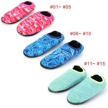 Swimming Men Women Water Beach Seaside Shoes Unisex Summer Aqua Flat Soft Sneakers Socks Camouflage red, blue New