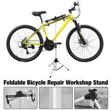 Stojak warsztatowy do naprawiania rowerów składany stojak konserwacyjny z regulacją wysokości wysuwany stojak do naprawy rowerów na drogi i rowery górskie