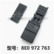 Бесплатная доставка 10/20/50/100 шт 2 pin-код не герметичный разъем 8E0972763 8E0 972 763