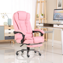 Chair-Lift Massage Study Home Modern Lazy-Leisure JOYLOVE Simple