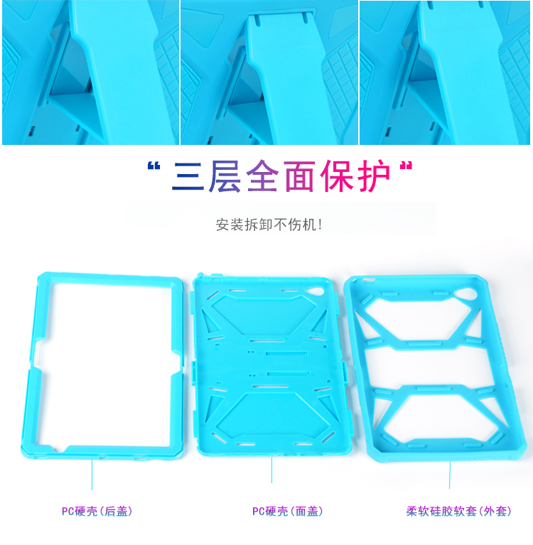 """Image 5 - Heavy Duty Armor Case For Huawei MediaPad M5 Lite 10 PC and Silicon Cover for M5 Lite 10 BAH2 W19 BAH2 L09 BAH2 W09 10.1"""" + FlimTablets & e-Books Case   -"""