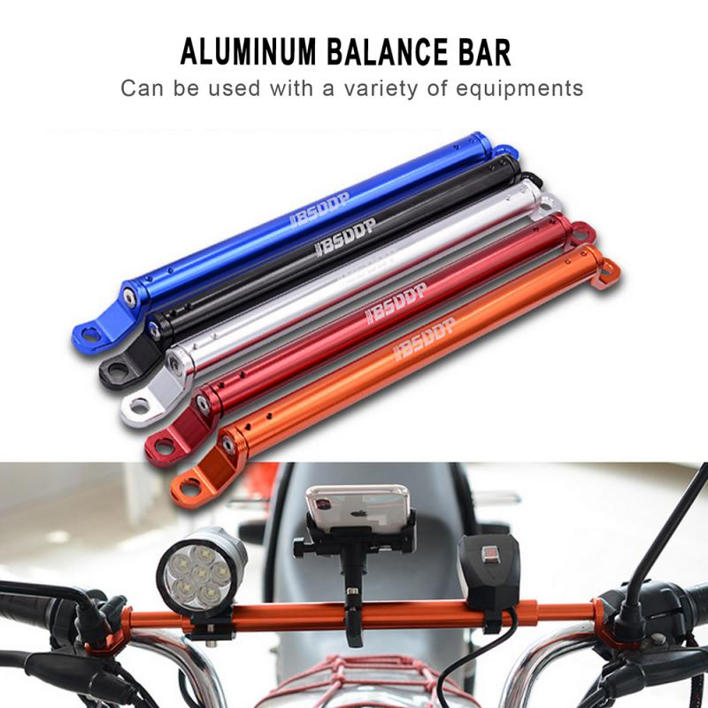 1 Hexagon Wrench Motorcycle Aluminum Alloy Extension Handlebar Balance Bar Electric Car Bibcock Multi-function Headlamp Bracket