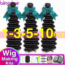 Bling Haar Tiefe Welle Bundles Brasilianische Haarwebart Bundles 100% Remy Menschliches Haar ExtensionS 8 30 Zoll Natürliche Farbe 1/5/10 stück