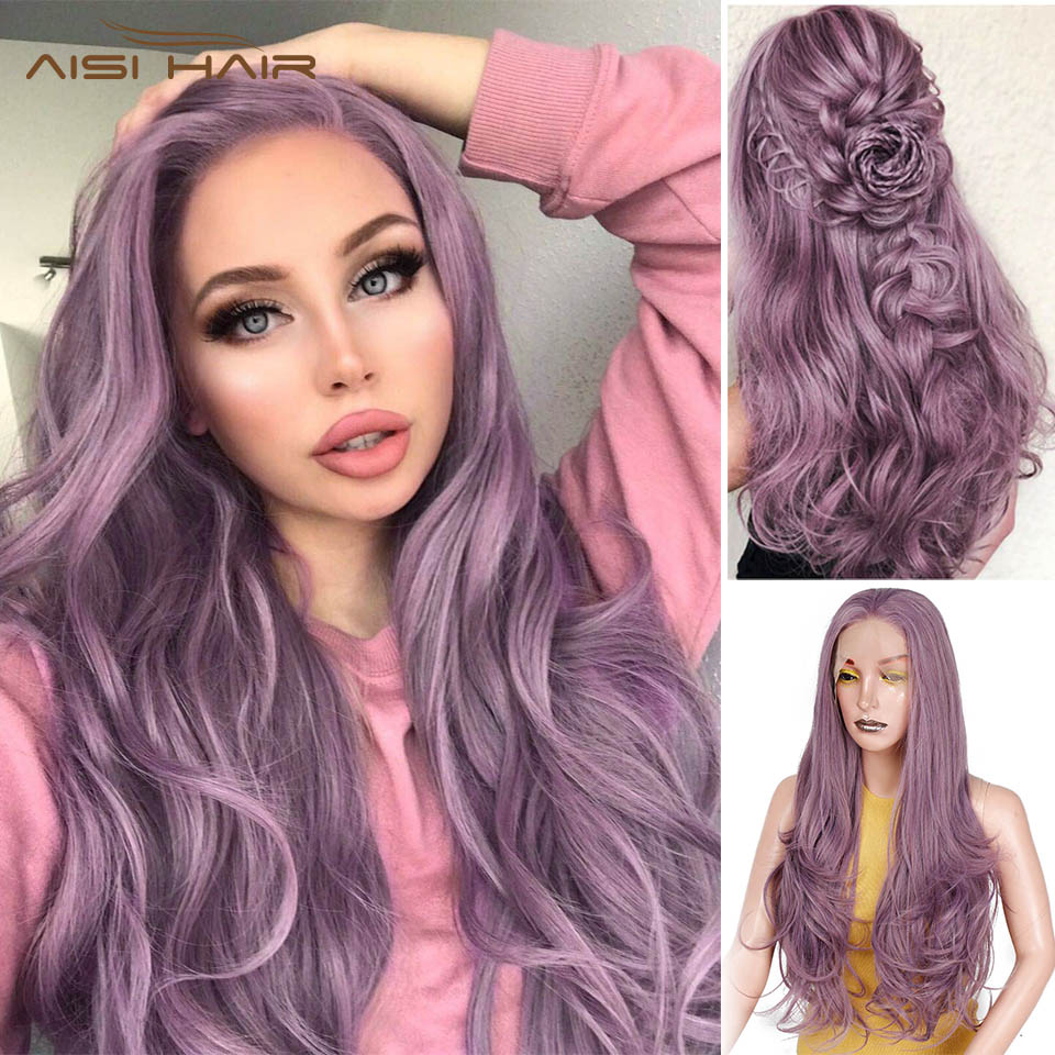 I's a wig Long Wavy Synthetic Lace Front Wigs Purple Lace Wig For Black /White Women Black Pink Brown Cosplay Wigs
