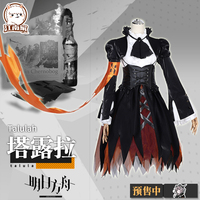 [Presale]Arknights Talulah Cosplay Costume Integration Of Sports Despot Combat Uniform Dress Role Play Clothing High End Produce