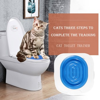 Pet Cats Plastic Toilet Trainer Pets Toilet Training Kit Litter Tray Mat Pets Cleaning Disappearing Litter Box Training Products