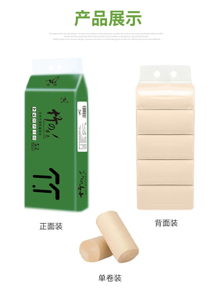 de Bambu Antibacteriana Absorvente Extraível Saúde do Tecido Facial
