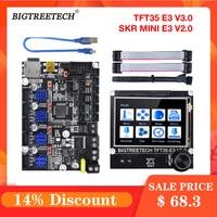 BIGTREETECH-pantalla táctil SKR MINI E3 V2.0 TFT35 E3 V3.0, tarjeta madre integrada TMC2209 para impresora Ender 3 pro, Cr10, actualizado