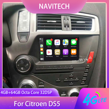 Lettore autoradio Octa core android 10.0 per Citroen DS5 con radio GPS BT Mirror link WiFi posteriore video DVR Carplay