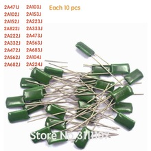 180PCS/LOT  2A104J 2A332J 2A472J 2A103J 2A333J 2A473J 2A563J 2A223J 18value*10pcs Polyester film capacitor Assorted Kit