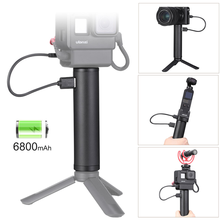 ULANZI BG 2 Hand Grip Battery For Gopro 6800mAh Battery Charger Power Bank Grip Handheld Monopod Selfie Stick for Action Camera