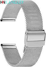 Faixa de relógio milanês aço inoxidável pulseira de substituição largura da correia 12mm 13mm 14mm 16mm 17mm 18mm 19mm 20mm 22mm com pino de ferramenta