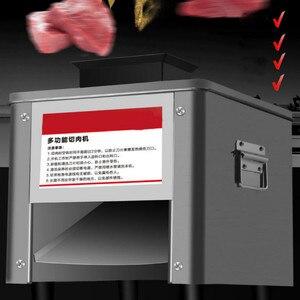 Image 5 - Rebanadora multifuncional para carne de acero inoxidable, cortadora comercial eléctrica, totalmente automática, pica en cubos, 850W